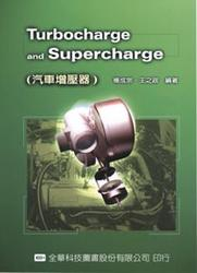 Turbocharge and Supercharge (汽車增壓器)-cover