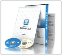 嘸蝦米輸入法 X1-Mac 版