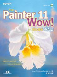 The Painter 11 Wow ! Book 中文版 (The Painter 11 Wow! Book)-cover