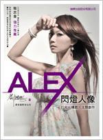 ALEX 閃燈人像─打光 X 構圖 X 主題創作-cover