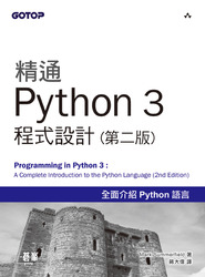 精通 Python 3 程式設計, 2/e (Programming in Python 3: A Complete Introduction to the Python Language, 2/e)-cover