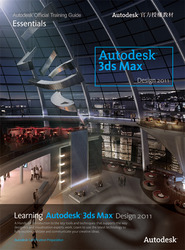 Learning Autodesk 3ds Max Design 2011 (Autodesk 官方授權教材)-cover