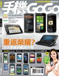 手機 GoGo NO.83-cover