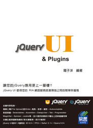 jQuery UI & Plugins-cover