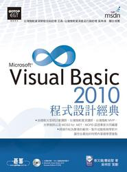 Microsoft Visual Basic 2010 程式設計經典-cover