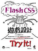 Flash CS5 遊戲設計 Try it-cover