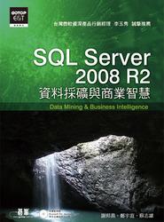 SQL Server 2008 R2 資料採礦與商業智慧-cover
