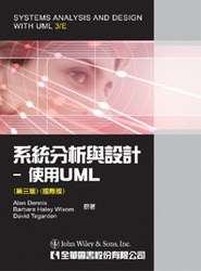 系統分析與設計─使用 UML(第三版)(國際版) (Systems Analysis and Design With UML: An Object-Oriented Approach, 3/e)-cover