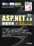 ASP.NET 4.0 專題實務 II-範例應用與 4.0 新功能, 2/e-cover