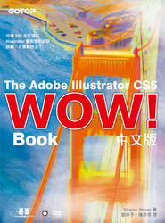 The Adobe Illustrator CS5 Wow ! Book 中文版-cover