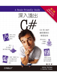 深入淺出 C#, 2/e (Head First C#, 2/e)-cover