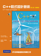 C++ 程式設計藝術, 7/e (國際版)(C++ How to Program, 7/e)-cover
