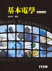 基本電學, 6/e-cover