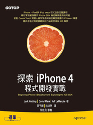 探索 iPhone 4 程式開發實戰 (Beginning iPhone 4 Development: Exploring the iOS SDK)-cover