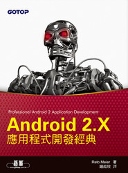Android 2.X 應用程式開發經典 (Professional Android 2 Application Development)-cover
