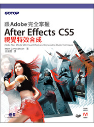 跟 Adobe 完全掌握 After Effects CS5 視覺特效合成 (Adobe After Effects CS5 Visual Effects and Compositing Studio Techniques)-cover