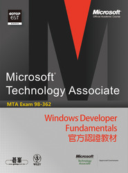 MTA Exam 98-362 Windows Developer Fundamentals 官方認證教材(98-362: MTA Windows Developer Fundamentals)-cover
