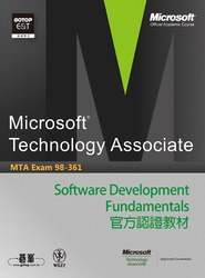MTA Exam 98-361 Software Development Fundamentals官方認證教材(98-361: MTA Software Development Fundamentals)-cover