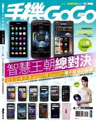手機 GoGo NO.86-cover