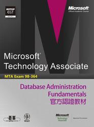 MTA Exam 98-364 Database Administration Fundamentals 官方認證教材-cover