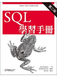 SQL 學習手冊, 2/e (Learning SQL, 2/e)-cover