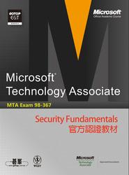 MTA Exam 98-367 Security Fundamentals 官方認證教材-cover