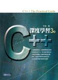 深度學習 C++, 3/e-cover