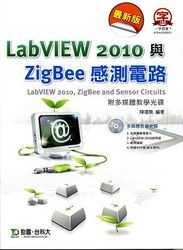 LabVIEW 2010 與 ZigBee 感測電路-cover