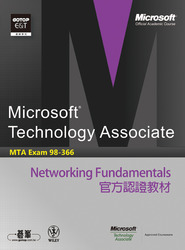 MTA Exam 98-366 Networking Fundamentals 官方認證教材-cover