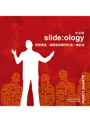 slide ology 中文版|視覺溝通:讓簡報與聽眾形成一種對話 (slide:ology: The Art and Science of Creating Great Presentations)-cover