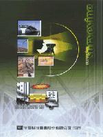 測量學-cover