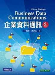 企業資料通訊, 6/e (Business Data Communications, 6/e)-cover