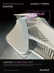 Learning Autodesk Revit 2012 (Autodesk 官方授權教材)-cover