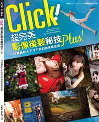 Click!超完美影像後製秘技 Plus!─36 個攝影人不可不知的影像煉金術-cover