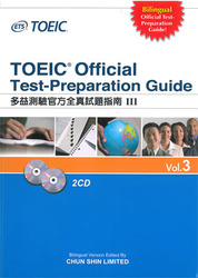 TOEIC Official Test-Preparation Guide 多益測驗官方全真試題指南 III-cover