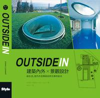 OUTSIDE IN 建築內外 X 景觀設計