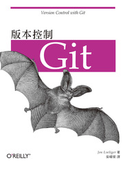 版本控制使用 Git (Version Control with Git: Powerful Tools and Techniques for Collaborative Software Development)-cover