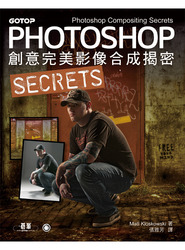 Photoshop 創意完美影像合成揭密-cover