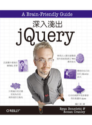 深入淺出 jQuery (Head First jQuery)-cover