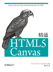 精通 HTML5 Canvas (HTML5 Canvas)-cover