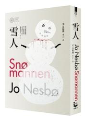雪人-cover