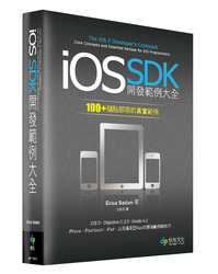 iOS SDK 開發範例大全 (The iOS 5 Developer's Cookbook: Core Concepts and Essential Recipes for iOS Programmers, 3/e)-cover