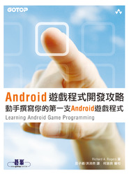 Android 遊戲程式開發攻略-動手撰寫你的第一支 Android 遊戲程式 (Learning Android Game Programming: A Hands-On Guide to Building Your First Android Game)-cover
