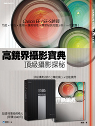悲觀中國─王苗的攝影路-cover