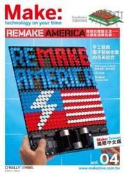 Make 國際中文版 vol.04-cover