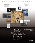 Hello! Mac OS X Lion-最詳盡最實用的 Mac 操作教學全指南 (Mac OS X Lion on Demand, 2/e)-cover