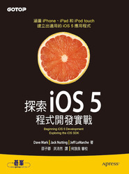 探索 iOS 5 程式開發實戰 (Beginning iOS 5 Development: Exploring the iOS SDK)-cover