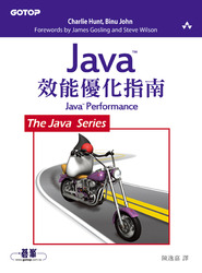 Java 效能優化指南 (Java Performance)