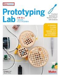 Prototyping Lab「邊做邊學」,Arduino 的運用實例-cover