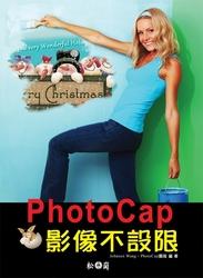 PhotoCap 影像不設限-cover